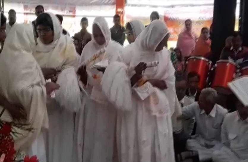 बसंत पंचमी पर बेटियों ने पहना शादी को जोड़ा, तो यहां लाडली बेटियों ने अपनाया वैराग्य