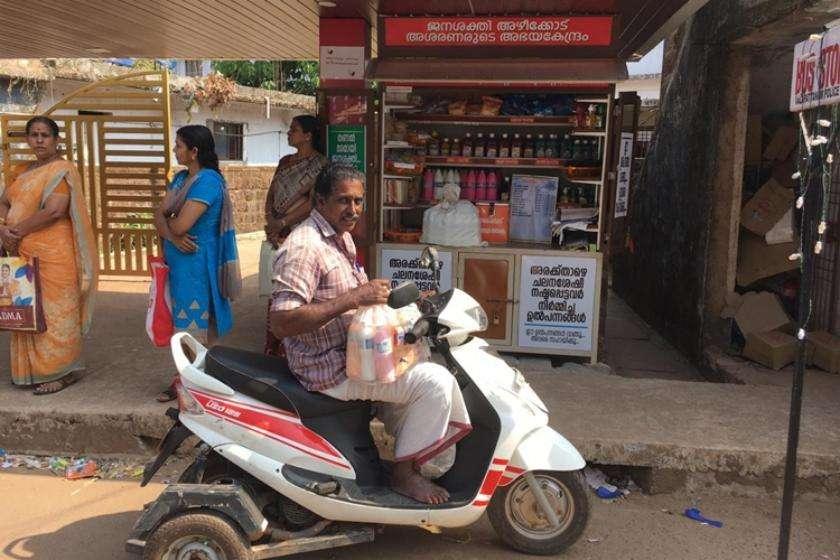 Janshakti trust shop