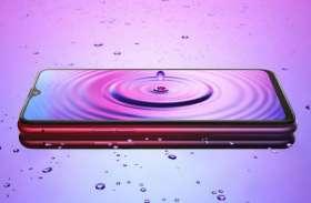 Oppo F9 Pro स्मार्टफोन को मुफ्त में घर लाने का मौका, बस देखना होगा मैच