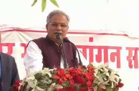 CM भूपेश बोले - भाजपा साध्वी प्रज्ञा जैसे आतंकियों को टिकट दे रही है, जो लोगों को चाकू मारते हैं