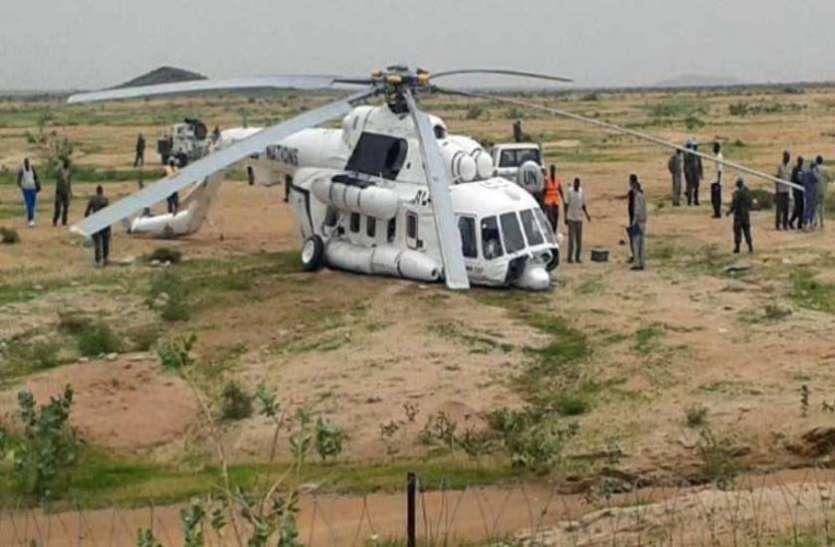 इथियोपिया: सेना का हेलीकाप्टर दुर्घटनाग्रस्त,  3 की मौत, कई गंभीर रूप से घायल