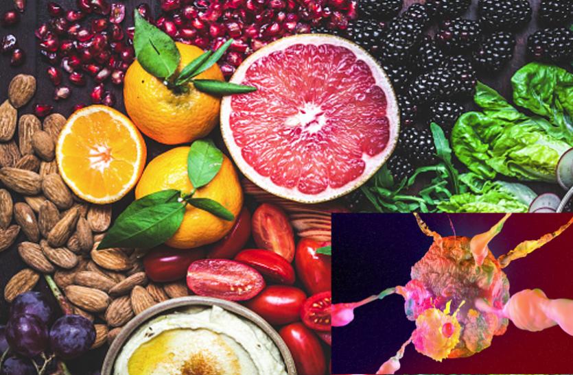 अपक्व आहार कैंसर के इलाज में लाभकारी