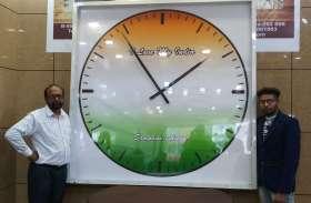 अजब गजब: दुनिया की सबसे बड़ी घड़ी बनाने का दावा, फोल्ड कर कहीं भी ले जाएं