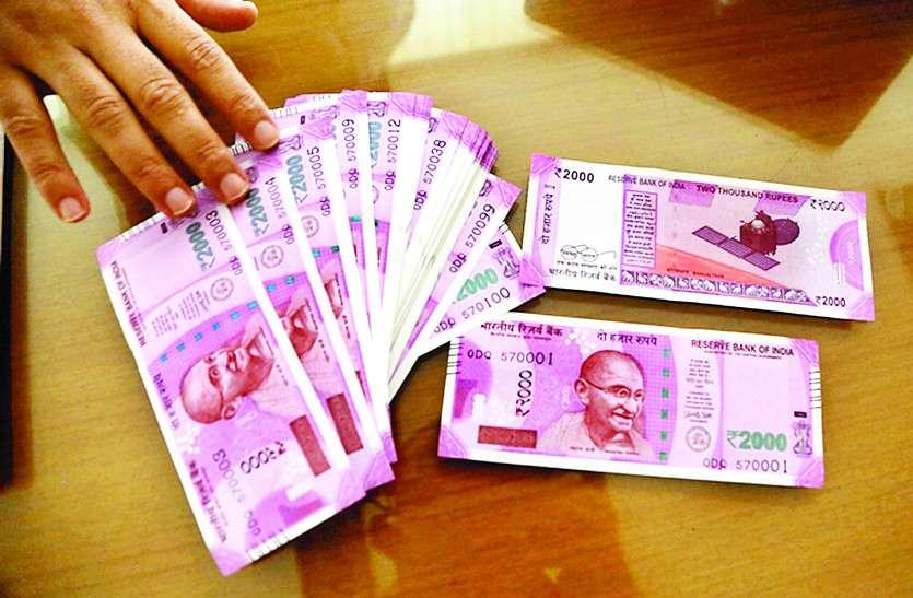 राजस्थान के शख्स से केंद्रीय मंत्री प्रकाश जावड़ेकर का रिश्तेदार बन ठगे 16 लाख