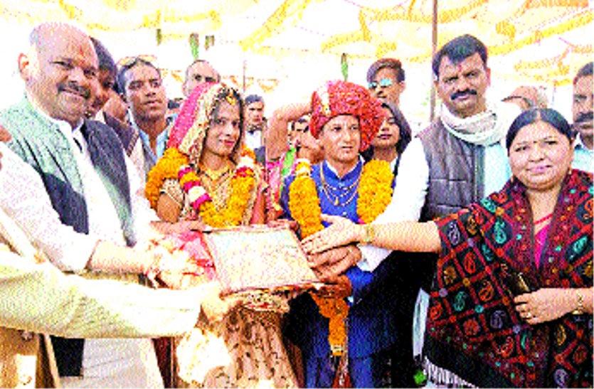 प्रदेश में नई सरकार आने के बाद मुख्यमंत्री कन्यादान योजना में पहला सामूहिक विवाह जिले की इस तहसील में हुआ