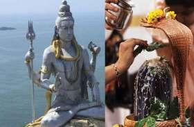 भगवान शंकर को अर्पण करें यह चीज़ें, जल्द होगी धन प्राप्ति