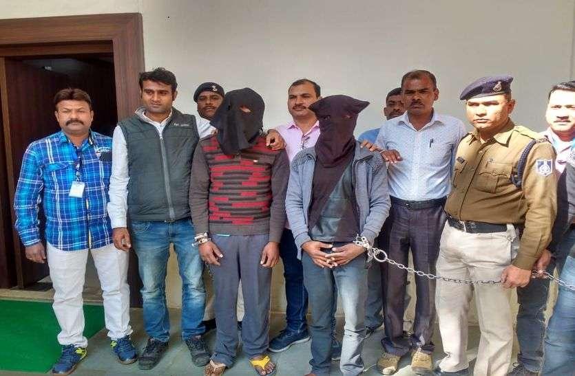 जेल में सजा काटते वक्त बनाई गैंग, बाहर आते व्यापारियों को सिलसिलेवार लूट, दो गिरफ्तार
