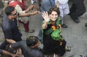 प्रियंका गांधी वाड्रा ने मिशन यूपी से पहले दिया संदेश, अब होगी 'नई तरह की राजनीति'