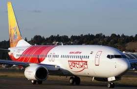 विमान के टेकऑफ करते ही यात्रियों के नाक से निकलने लगा खून, अफरातफरी के बाद लिया गया ये फैसला