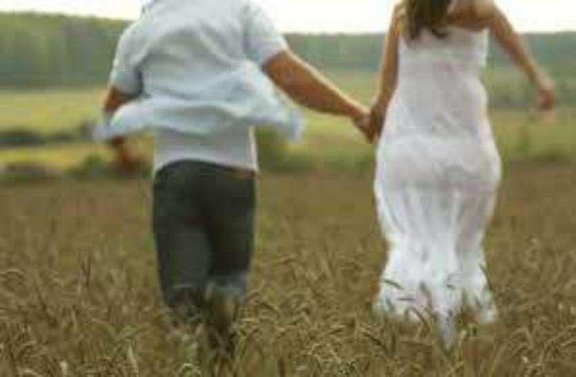 वेलेंटाइन डे से पहले मंगेतर से बेशकीमती गिफ्ट मंगाकर, प्रेमी संग फुर्र हुई युवती, कहानी जानकर रह जाएंगे हैरान