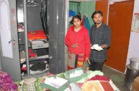 आंगनवाड़ी कार्यकर्ता के मकान में दस लाख नकद सहित दो किलो चांदी चोरी