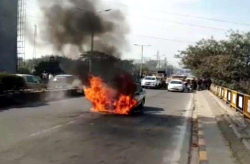 चलती कार अचानक बन गर्इ आग का गोला तो मच गया हड़कंप, ड्राइवर ने एेसे बचार्इ जान- देखें वीडियो