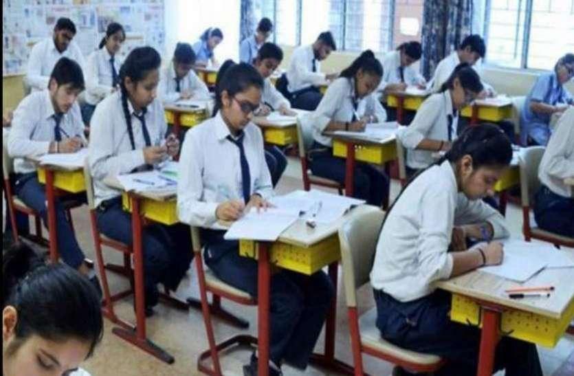 Chhattisgarh Board : क्लास 10, 12 परीक्षा के लिए डेटशीट जारी