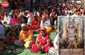 Video : बांसवाड़ा : तलवाड़ा में सिद्धि विनायक मंदिर की शोभा बढ़ाएंगे 278 स्वर्ण शिखर, वैदिक मंत्रों के साथ 81 कुण्डीय महायज्ञ शुरू