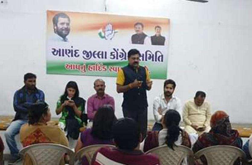 राहुल गांधी की रैली की तैयारियों में जुटे कांग्रेसी नेता