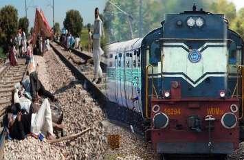 गुर्जर आंदोलन: इन ट्रेनों में किया डायवर्ट, सफर करने से पहले जरूर पढ़ ले ये खबर