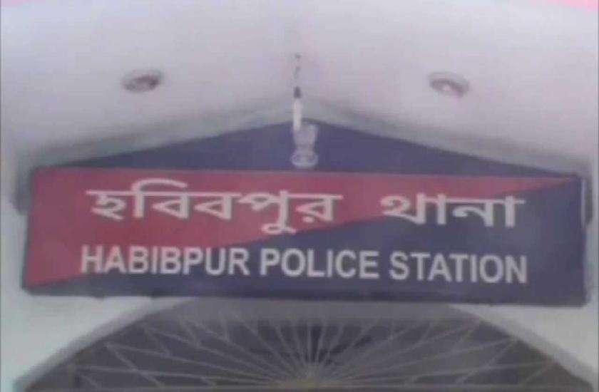 Habibpur police station
