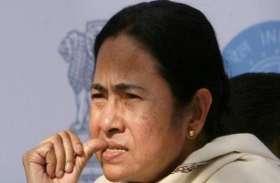 ममता के खिलाफ भाजपा की बड़ी चाल, बंगाल में मेट्रो चैनल पर धरने के लिए पुलिस से मांगी अनुमति