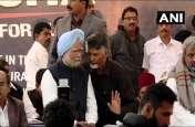 नायडू के अनशन के मंच पर विपक्ष का शक्ति प्रदर्शन, मनमोहन सिंह समेत मंच पर पहुंचे ये दिग्गज नेता