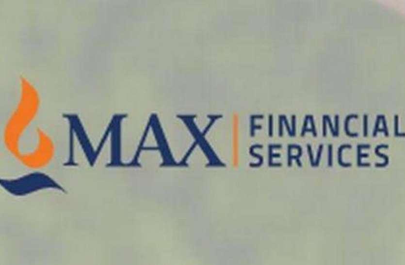 मैक्स फाइनेंशियल का शुद्ध लाभ बढ़ा 41 फीसदी, पहुंचा 139.89 करोड़ पर