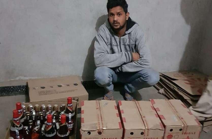 देशी शराब की दुकान में नियमों के विपरीत बेच रहे थे विदेशी शराब, पुलिस ने पकड़ी
