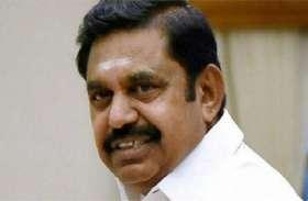 तमिलनाडु सरकार का बड़ा ऐलान, बीपीएल परिवारों को मिलेगा 2 हजार रुपए