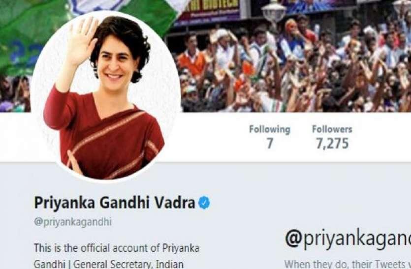ट्विटर पर आते ही प्रियंका गांधी ने सबको चौंकाया, सबसे पहले इन सात लोगों को किया फॉलो