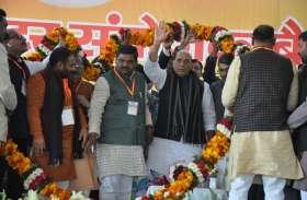 राहुल गांधी को राजनाथ सिंह का करारा जवाब, बोले- हमारा चौकीदार चोर नहीं, प्योर है और अगला पीएम बनना श्योर है
