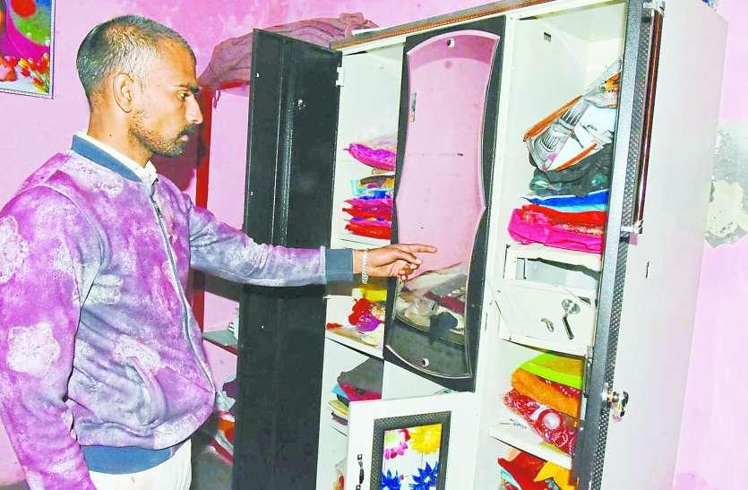 यातायात सप्ताह में शहर की सुरक्षा भूली पुलिस, सूने घर में हाथ साफ कर गए चोर