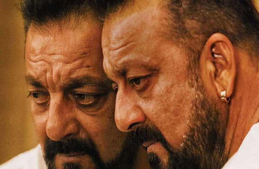 इंतजार खत्म : KGF 2 में संजय दत्त का नाम 'अधीरा' लुक इस दिन होगा रिलीज