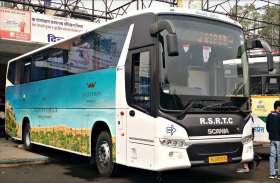 राजस्थान परिवहन निगम की महिला परिचालक ने पेश की मिसाल
