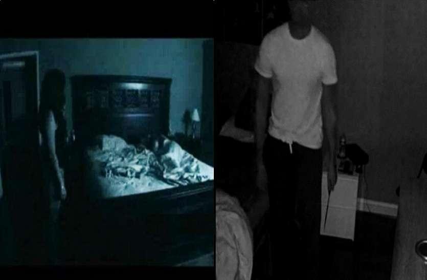 आधी रात को नींद से उठकर लड़का हर रोज़ करता था ऐसी हरकत, परेशान होकर पड़ोसियों ने उठाया ऐसा कदम