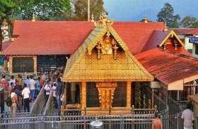 विवादों के बीच फिर से मासिक पूजा के लिए आज खुलेगा सबरीमला मंदिर, सुरक्षा व्यवस्था कड़ी