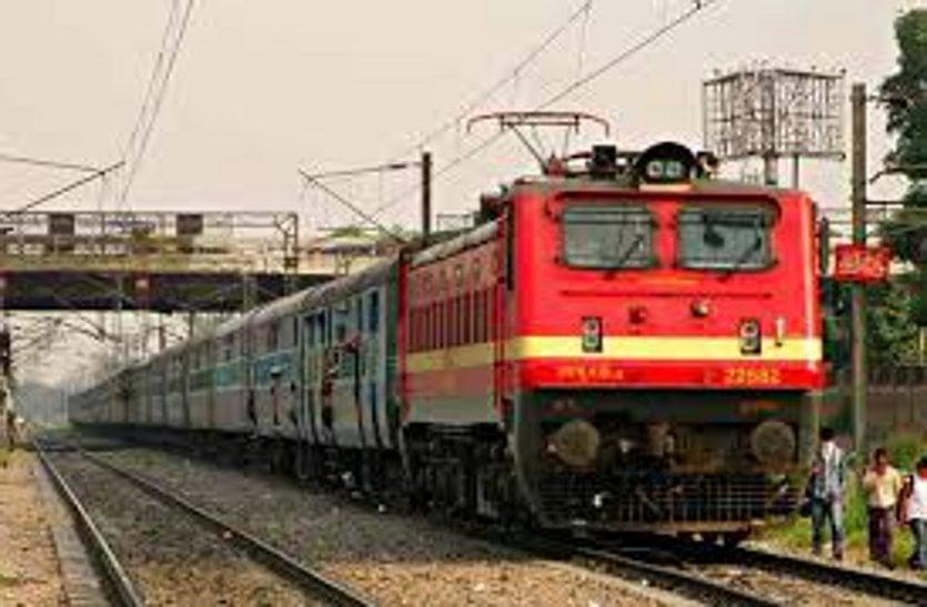दुर्ग-जयपुर ट्रेन का अजमेर तक हुआ विस्तार