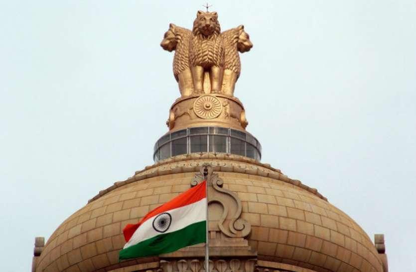 UPSC Civil Services के इंटरव्यू में असफल उम्मीदवारों को मिलेगी सरकारी नौकरी!