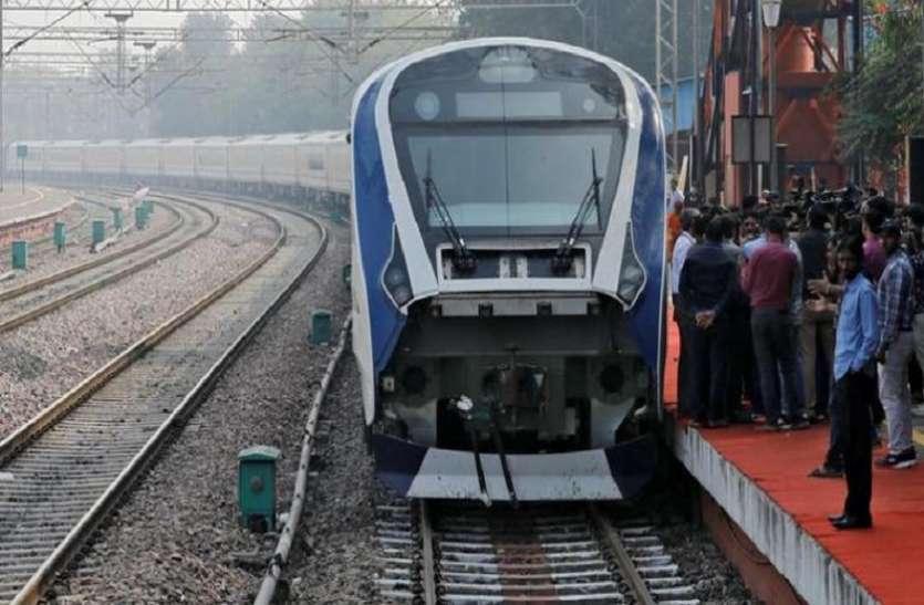 वंदे मातरम एक्सप्रेस का किराया हुआ घोषित, 15 फरवरी को पीएम मोदी ट्रेन को दिखाएंगे हरी झंडी