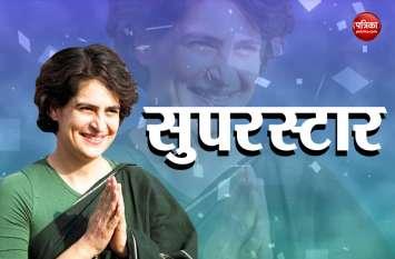 टि्वटर पर आते ही प्रियंका गांधी पहुंचीं लाख के पार, शशि थरूर ने कहा- सोशल मीडिया का नया अवतार
