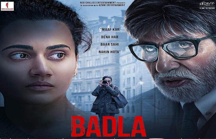 sharukh khan may work in badla movie