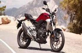 आते ही छा गई Honda CB300R, 3 महीने की बुकिंग पूरी