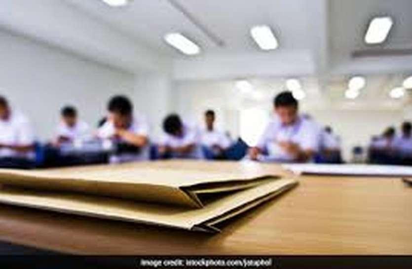 CBSE board exam 2019 class 10-12th: 10 बजे बाद पहुंचे स्कूल तो नहीं दे पाएंगे परीक्षा