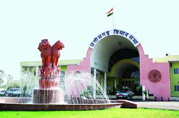 विधानसभा: दीनदयाल उपाध्याय के नाम पर चल रही योजनाओं के नाम बदलने पर भाजपा ने किया हंगामा