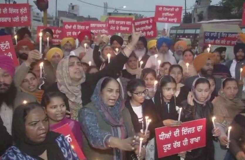 21 वर्षीय छात्रा से रेप मामले में पंजाब राज्य महिला आयोग ने लिया संज्ञान, अकाली दल ने निकाला कैंडल मार्च