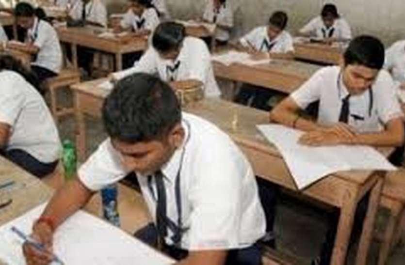 विद्यार्थियों के चेहरे का उड़ेगा रंग, परीक्षाओं के बीच होली-धुलंडी