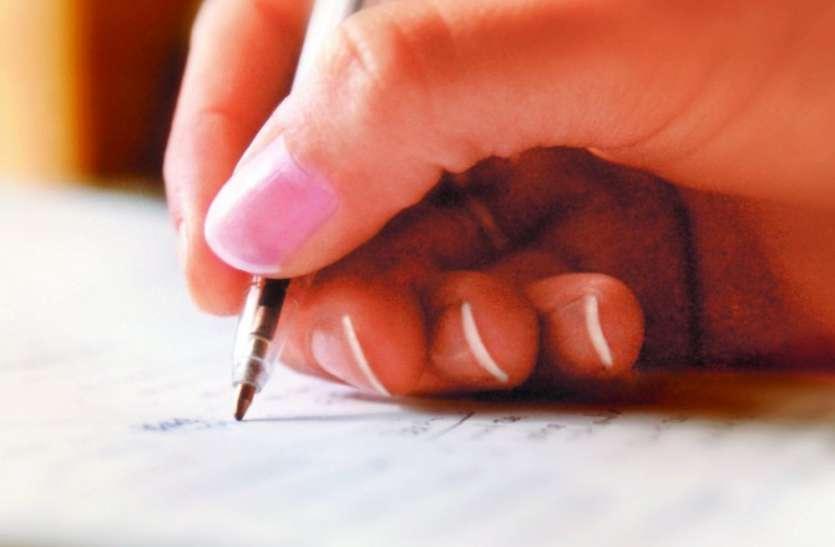 बोर्ड एग्जाम के लिए छात्र फॉलो करें ए प्लान, जानिए कैसे