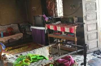 आंगनबाड़ी सुपरवाइजर के घर में पेट्रोल छिड़ककर लगाई गई आग, मां समेत दो बच्चे झुलसे