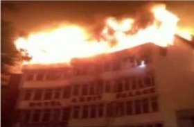 करोल बाग होटल अग्निकांडः इन पांच वजहों से हुईं 17 लोगों की दर्दनाक मौत