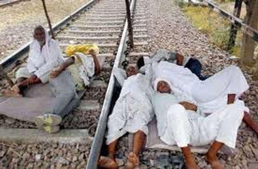 गुर्जर आंदोलन ने बिगाड़ा रेलवे का बजट: तीन दिन के आंदोलन में चार लाख रुपए रेलवे ने लौटाए