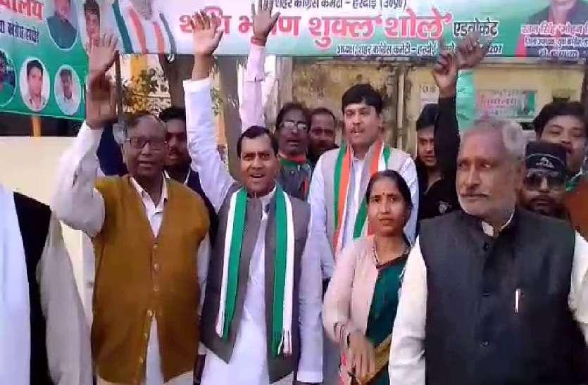 प्रियंका गांधी के रोड शो के बाद यूपी की सियासत में बन रहे नए समीकरण, यह बड़े नेता थाम सकते है कांग्रेस का हांथ !
