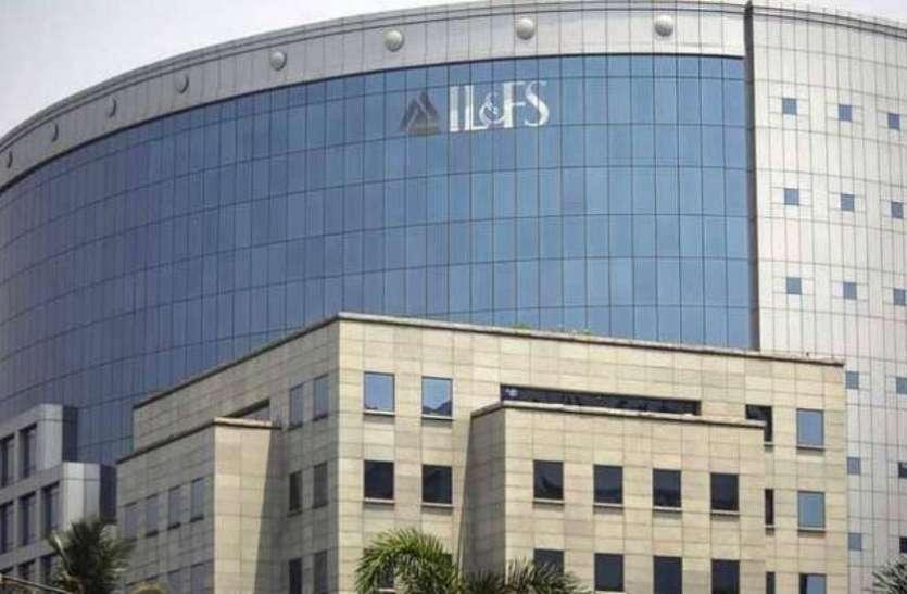 एनसीएएलटी से आईएलएंडएफएस समूह की 33 कंपनियों मिली कर्ज चुकाने की मंजूरी