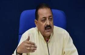 VIDEO: केंद्रीय मंत्री जितेंद्र सिंह ने फारूक अब्दुला को दिलाया पाकपरस्ती की याद